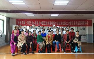 邵阳市中医医院内科党支部志愿活动走进癌康协会