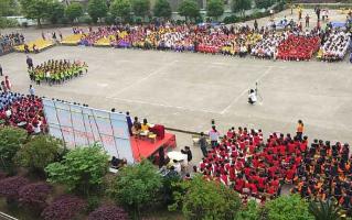 邵阳县金称市镇中心完小举行学生阳光体操比赛