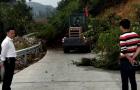 武冈市农村公路管理所反应迅速,安全保通行
