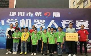 新宁县教育局斩获市机器人大赛20金12银8铜