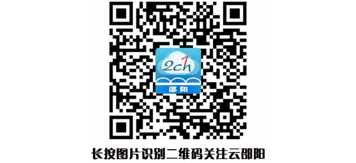 5月1日起,邵阳市基层人民法院一审行政案件将集中管辖