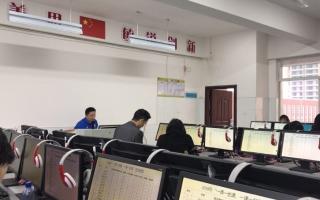 """北塔区教科局组织教师学习""""网络空间人人通""""培训"""