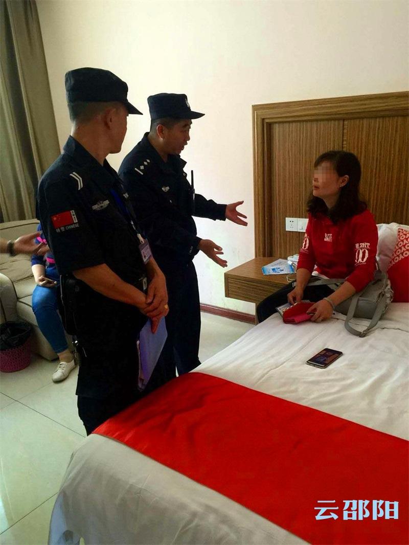 邵阳一女子积蓄差点被骗光 警方提示:小心这种诈骗套路!