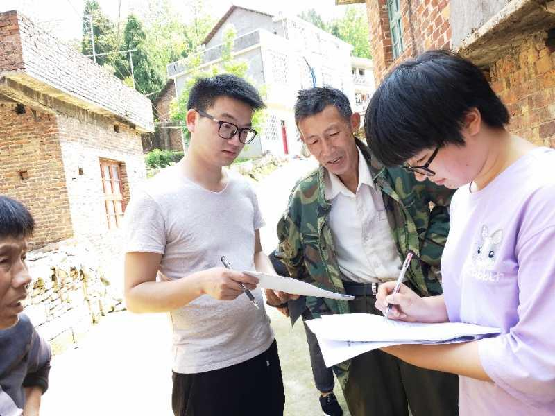 洞口县第七中学教育扶贫大家访大排查回头看