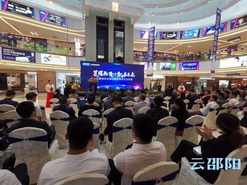隆回:承接产业转移促现代商贸快速发展
