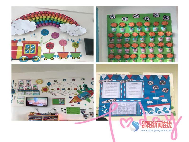 邵东县仙槎桥镇中心幼儿园开展环境创设评比活动
