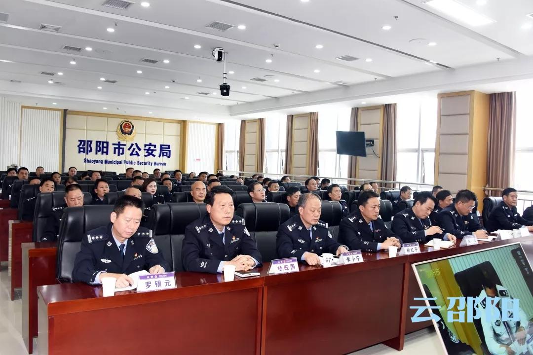 邵阳公安部署建国70周年大庆安保工作