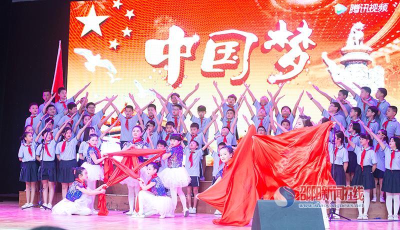 誦讀經典 潤澤童年(nian)——大祥(xiang)區西直街小學舉(ju)行經典誦讀大賽(sai)
