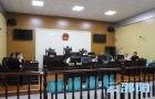 北塔区法院:敲响行政诉讼集中管辖第一槌