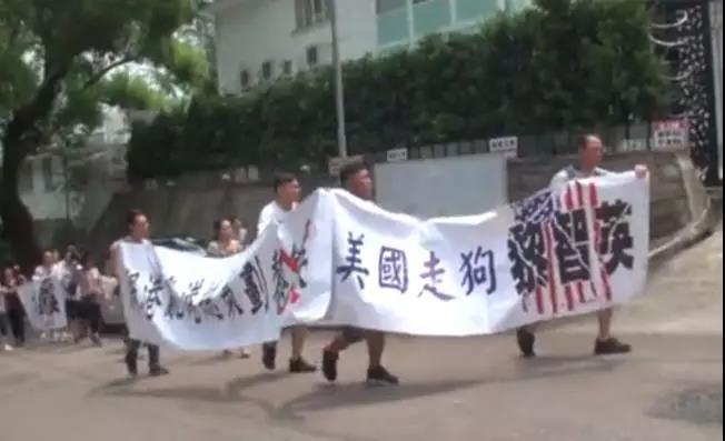 """乱港头目黎智英被剔除出族谱:从""""占中""""到""""骚乱""""的黑手"""