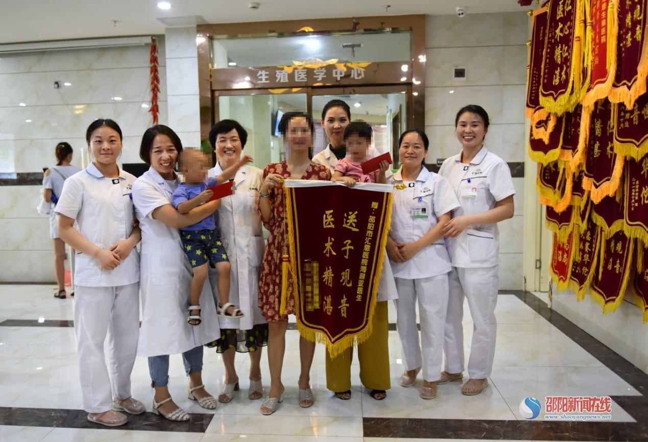 医师节到了 邵阳汇恩生殖健康专科医院医师们收到最贴心的礼物
