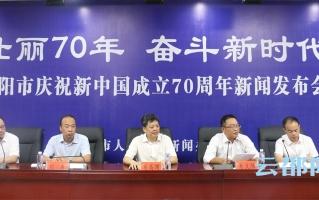"""視頻丨70年 邵陽現代農業點燃鄉村振興""""引擎"""""""