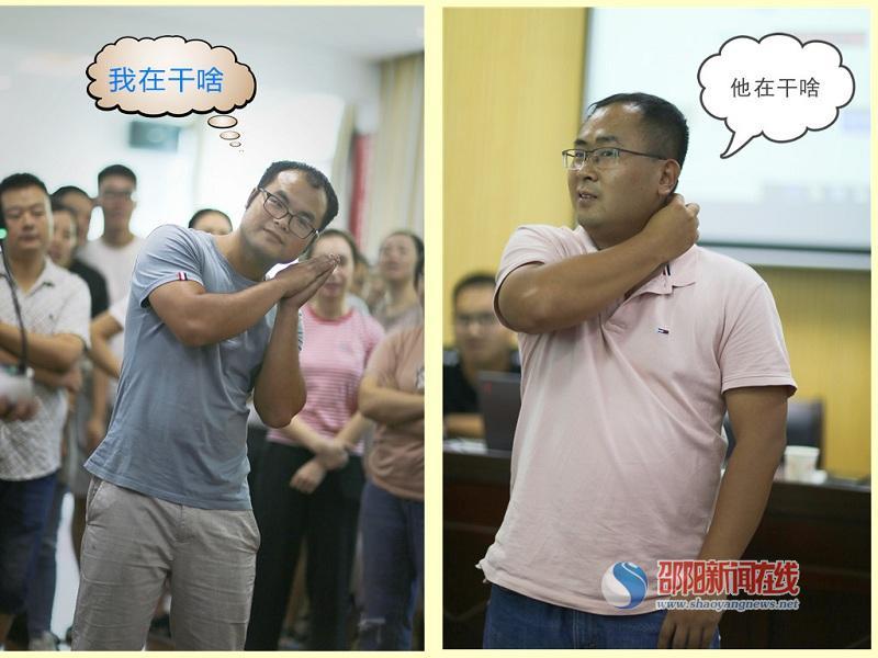 新邵县2019年青年干部战略培训班开展素拓活动