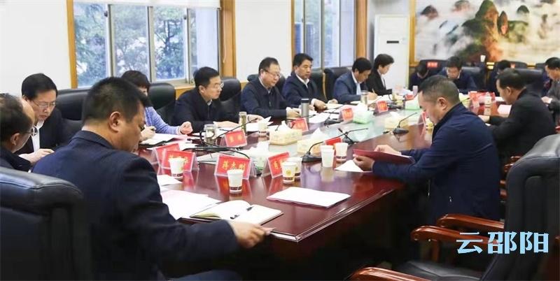 龔文密主持召開邵陽市委全面深化改革委員會第二次會議