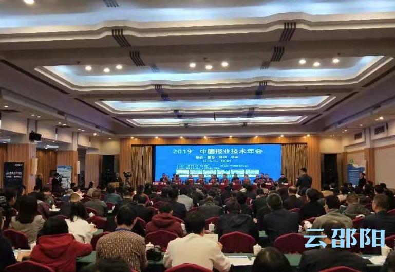 邵阳日报社融媒体传播矩阵获评中国报业媒体融合项目优秀奖