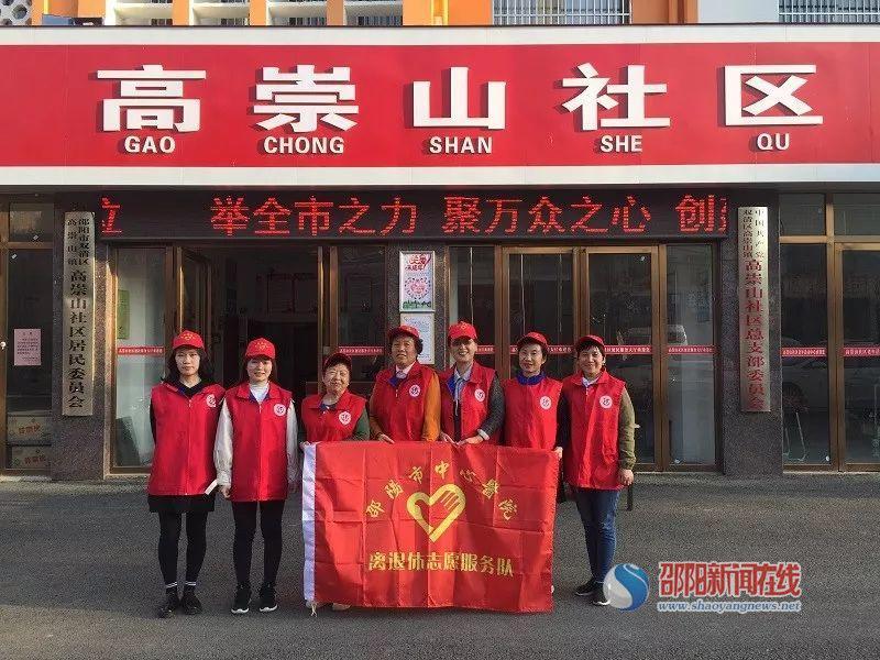 邵阳市中心医院退休志愿者为创建全国文明城市助力加油