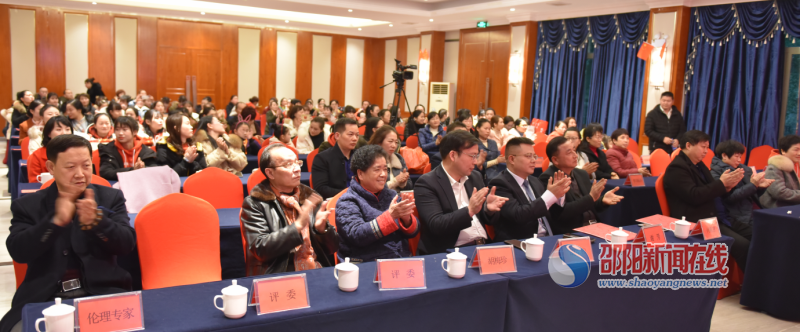 邵阳汇恩生殖专科医院举行15周年迎春晚会暨颁奖典礼