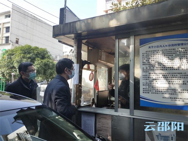 劉事青(qing)暗訪(fang)督查(cha)市城區社區疫情防控工作