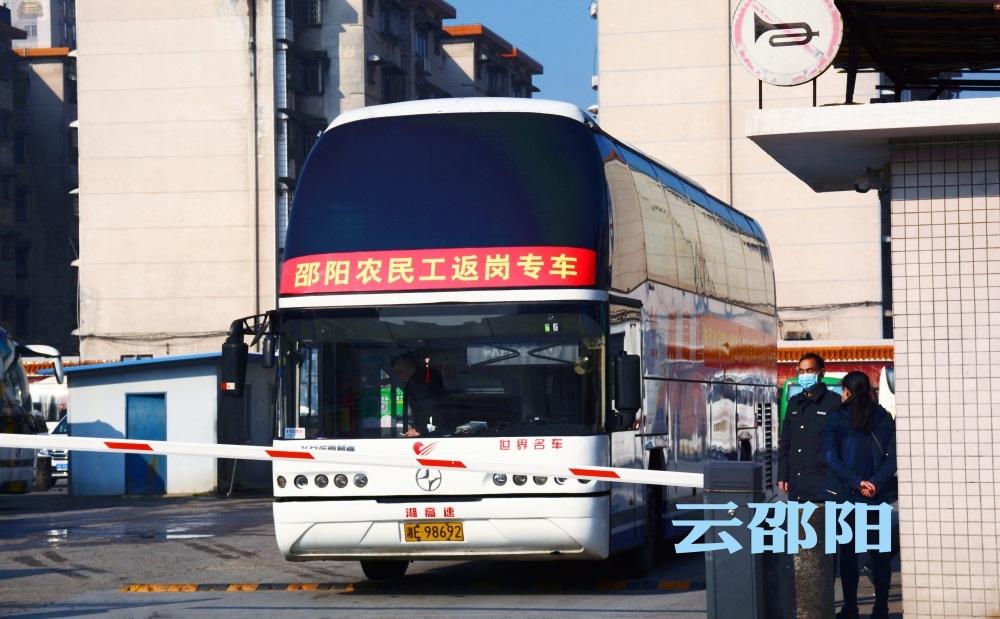 39位邵陽籍農(nong)民(min)工兄(xiong)弟坐(zuo)上xian) 搗蹈gang)