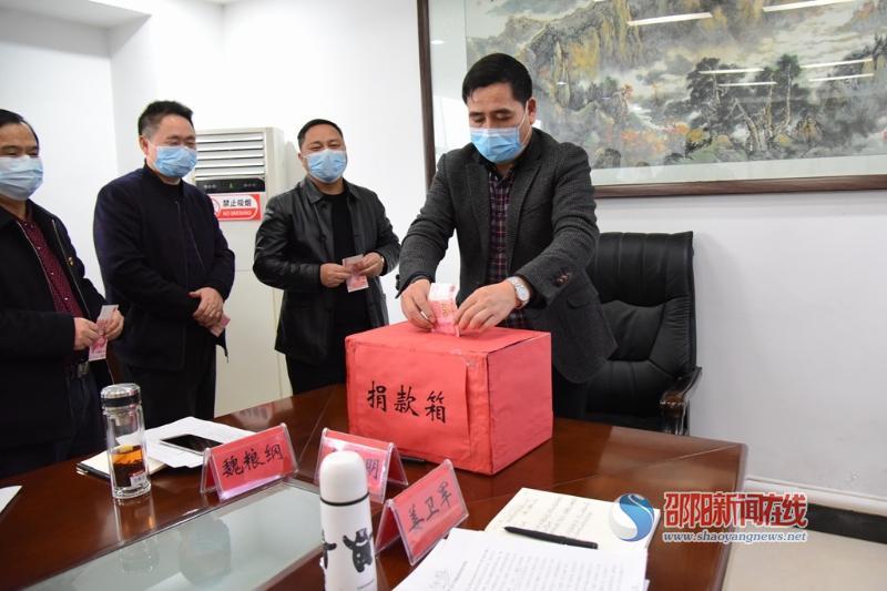 邵陽市水利局zhi)吃yuan)為支持疫情防控工作捐款