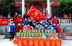 """隆回县""""红心林""""志愿者服务联合会到三阁司镇开展100名贫困孩子""""助学""""活动"""