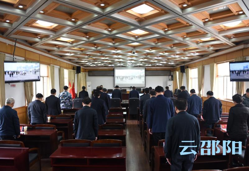 邵阳市领导集体哀悼新冠肺炎疫情牺牲烈士和逝世同胞
