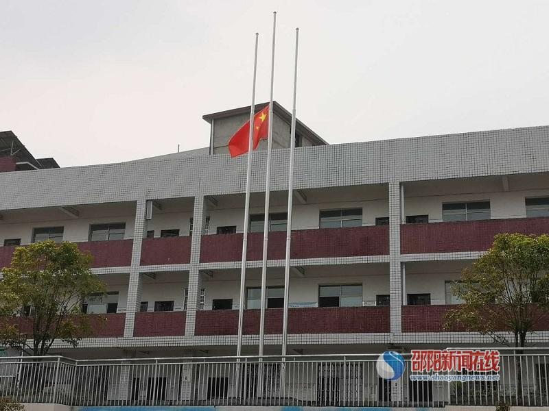 北塔区田江小学举行下半旗仪式向抗疫牺牲的烈士和逝世同胞默哀