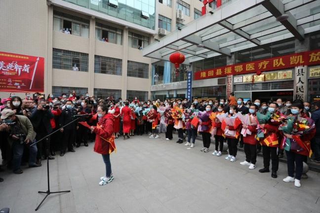 隆回县各界群众热烈欢迎援鄂英雄回家