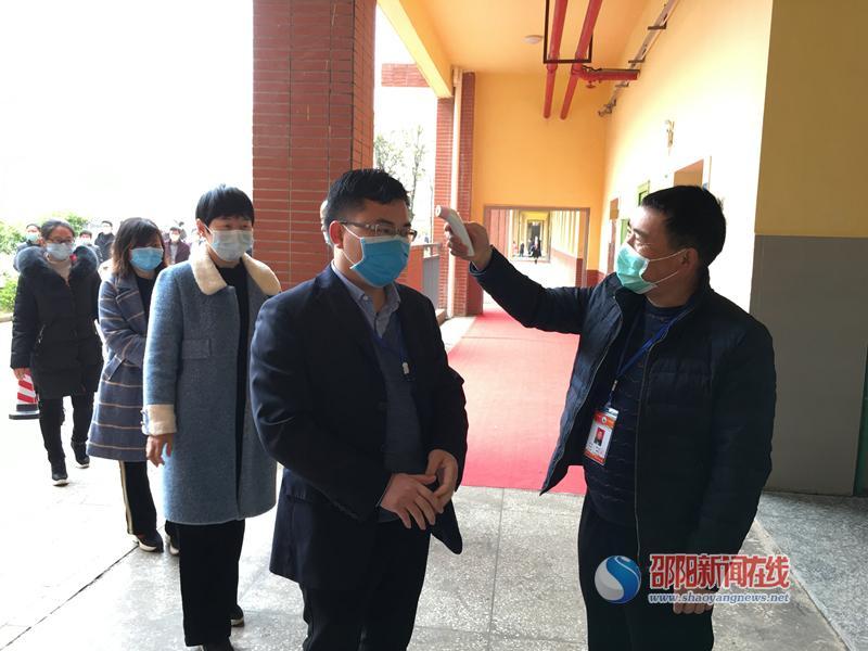 武冈市思源实验学校举行疫情防控模拟演练