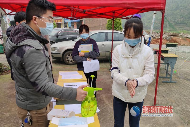 新邵县花桥学校多措并举确保师生安全返校