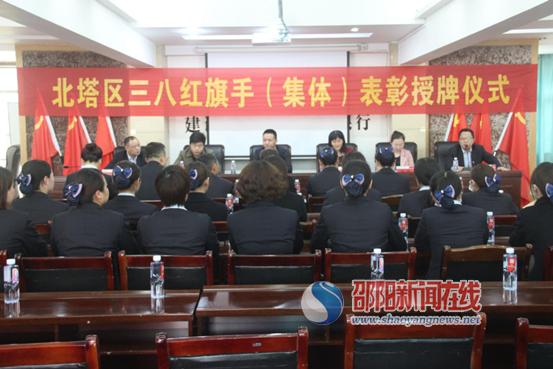 邵阳农商银行巾帼不让须眉 工作业绩突出受表彰