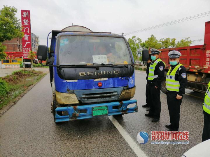 重拳出击!邵东市农业农村局联合多部门开展拖拉机道路交通安全第二阶段专项整治行动