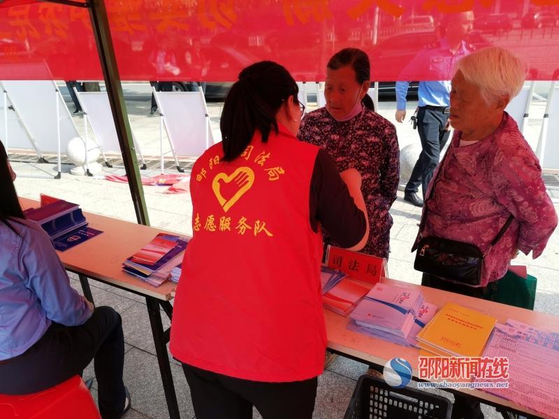 邵阳县司法局开展《保障农民工工资支付条例》集中宣传