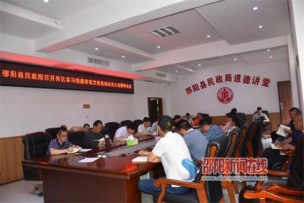"""邵阳县民政局""""四个加强""""助力省级文明县城创建"""