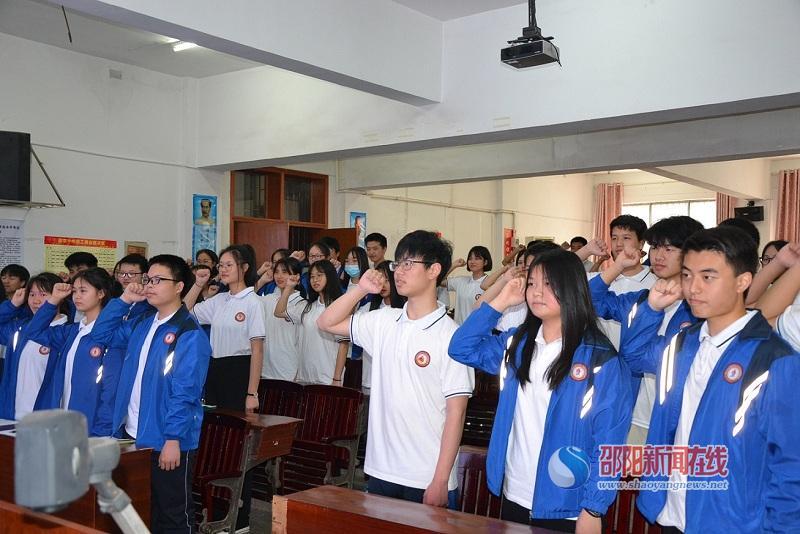 青春心向党  建功新时代   邵东十中举行新团员宣誓仪式
