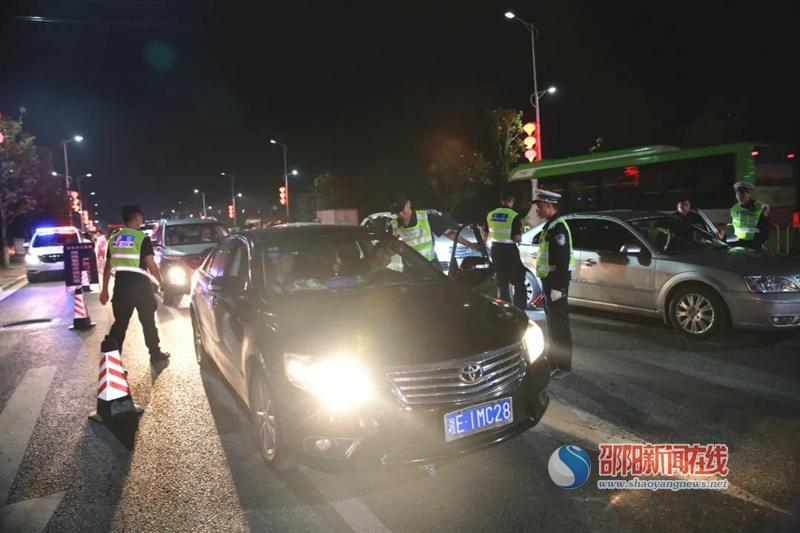 邵东市公安局开展安保维稳统一清查行动