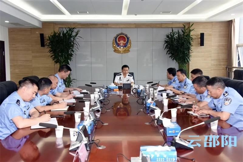 邵阳:全面推进新时代县域警务工作