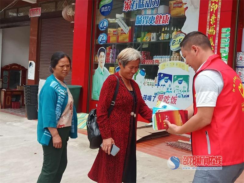 邵阳县河伯乡扎实开展农村法治宣传月活动
