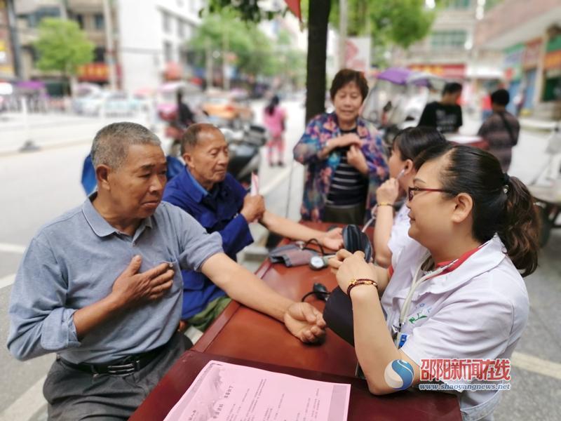"""洞口县开展""""529会员活动日""""集中义诊宣传服务活动"""