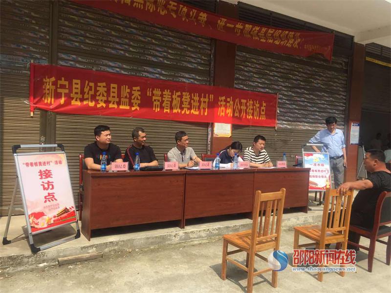 """新宁县一渡水镇:带着板凳进村 架起干群""""暖心桥"""""""
