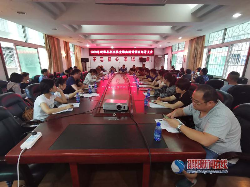 新邵县卫生健康局举办全县2020年职业性尘肺病随访调查项目培训班
