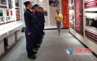 双清区消防官兵参观姚喆将军纪念馆
