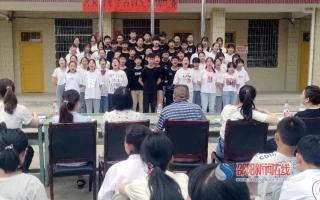 隆回县黄金井中学举行古诗文诵读比赛