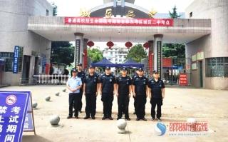 邵东公安全力护航高考