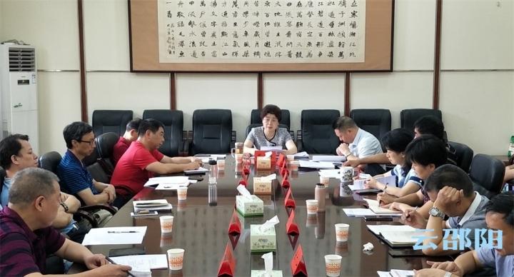 邵阳市直宣传系统召开全面从严治党暨创建廉洁单位座谈会