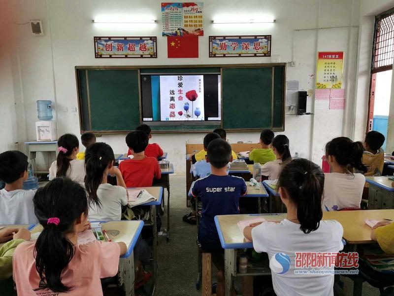 【新时代文明实践】武冈市邓家铺镇中心小学开展禁毒教育活动