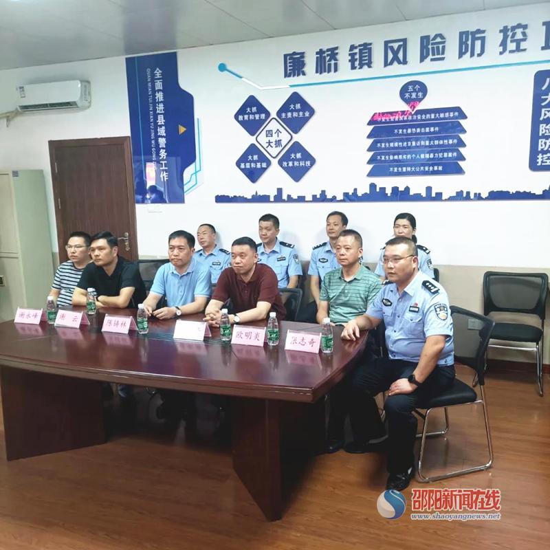陈铸林一行到邵东市公安局督导工作