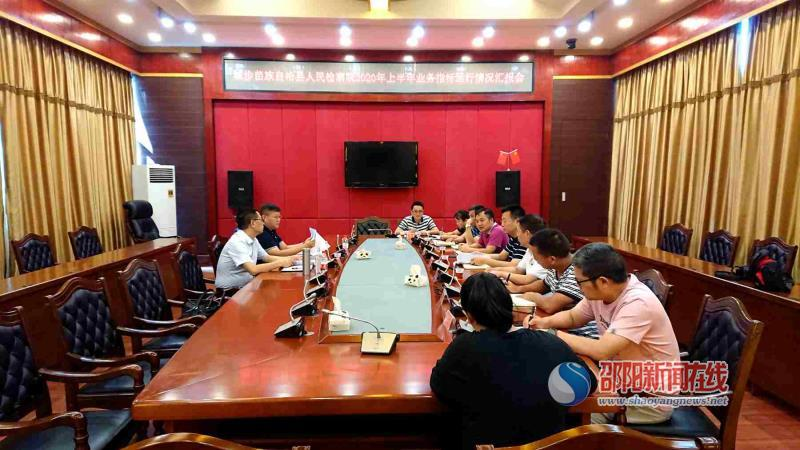 唐志军一行赴城步检察院督查检察业务指标运行情况
