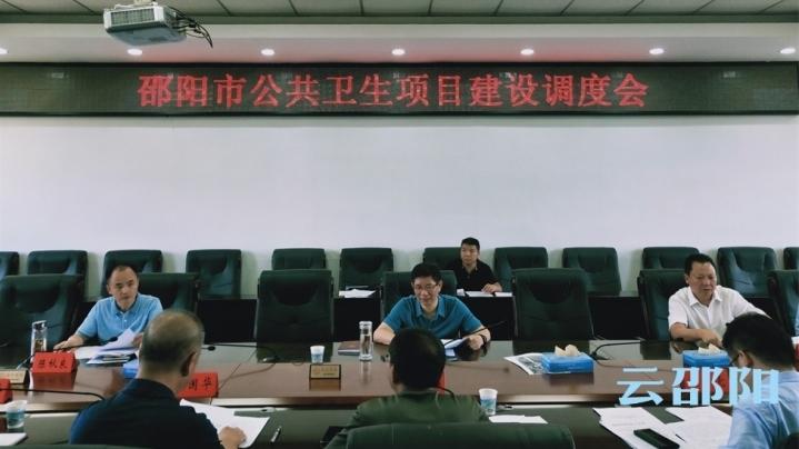 刘事青专题调度全市公共卫生项目建设:推动各项目形成更多实物量