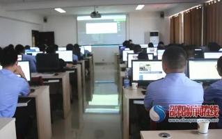 邵东市公安局举办新时代县域警务深化公安大数据战略培训班